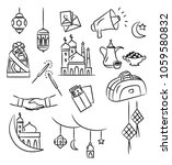 eid mubarak doodle   idul fitri ... | Shutterstock .eps vector #1059580832