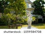 Fountain In The Summer Garden