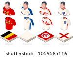 russia 2018 soccer world cup... | Shutterstock .eps vector #1059585116