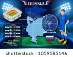 russia world cup 2018. rostov... | Shutterstock .eps vector #1059585146
