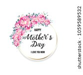 mother's  day card with flowers | Shutterstock . vector #1059589532