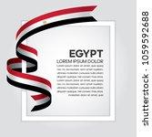 egypt flag background | Shutterstock .eps vector #1059592688