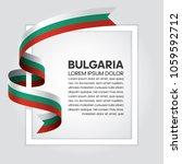 bulgaria flag background | Shutterstock .eps vector #1059592712