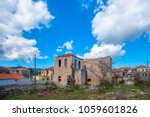 very old traditional abandoned... | Shutterstock . vector #1059601826