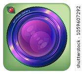 camera lens icon. vector image...   Shutterstock .eps vector #1059607292