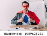 handsome super businessman in... | Shutterstock . vector #1059625232