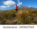 hiking in the tongariro... | Shutterstock . vector #1059627035