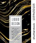 trendy marble cover design for... | Shutterstock .eps vector #1059650105