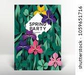 spring greeting invitation card ... | Shutterstock .eps vector #1059651716