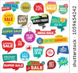 set of modern sale stickers | Shutterstock .eps vector #1059654242
