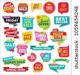 set of modern sale stickers | Shutterstock .eps vector #1059654248