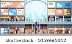 modern shopping mall interior... | Shutterstock .eps vector #1059665012
