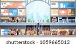 modern shopping mall interior... | Shutterstock .eps vector #1059665012