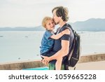 dad and son in the background... | Shutterstock . vector #1059665228