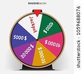 six segmentation fortune wheel... | Shutterstock .eps vector #1059688076