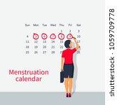 woman notes in the calendar...   Shutterstock .eps vector #1059709778