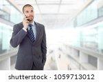 worried business man on the... | Shutterstock . vector #1059713012
