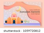 ramadan kareem. vector... | Shutterstock .eps vector #1059720812