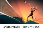 professional female volleyball... | Shutterstock . vector #1059743156