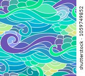 Seamless Pattern With Wavy...