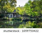 Jichang Garden, the historic site at Huishan Ancient Town in Wuxi City, China.