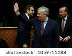 president of the european... | Shutterstock . vector #1059755288