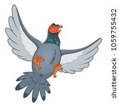 flying cartoon funny pigeon on... | Shutterstock .eps vector #1059755432