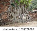 cultural history in ayutthaya | Shutterstock . vector #1059768005