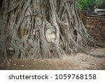cultural history in ayutthaya | Shutterstock . vector #1059768158