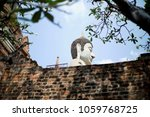 cultural history in ayutthaya | Shutterstock . vector #1059768725