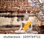 cultural history in ayutthaya | Shutterstock . vector #1059769712