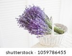 basket with a lavender over... | Shutterstock . vector #1059786455