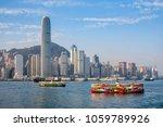 hong kong cityscape in the... | Shutterstock . vector #1059789926