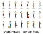 people occupation set. women... | Shutterstock .eps vector #1059816002