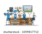football fans in bar with fans... | Shutterstock .eps vector #1059817712