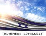 flag of israel in the sun | Shutterstock . vector #1059823115