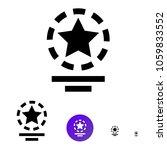 logotype manufacturer icon or...