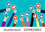 group of business people with...   Shutterstock .eps vector #1059835862