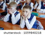 beautiful school child at a... | Shutterstock . vector #1059840218