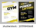 vector layout design template... | Shutterstock .eps vector #1059840668