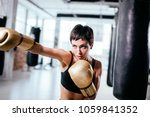 good looking daring female... | Shutterstock . vector #1059841352
