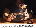 organization ideas concept with ...   Shutterstock . vector #1059848942