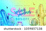 spring summer sale poster ...   Shutterstock .eps vector #1059857138
