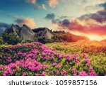 awesome mountain valley during... | Shutterstock . vector #1059857156