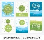 happy earth day. set of vector... | Shutterstock .eps vector #1059859175