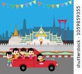 songkran festival at thailand ... | Shutterstock .eps vector #1059859355