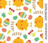 cute easter seamless pattern | Shutterstock .eps vector #1059876032