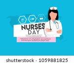 international nurse day | Shutterstock .eps vector #1059881825