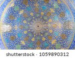 mosques in isfahan | Shutterstock . vector #1059890312