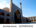 mosques in isfahan | Shutterstock . vector #1059890342